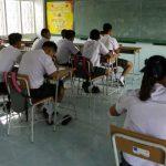 โรงเรียนอนุบาลบ้านบางละมุง จ.ชลบรี