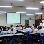 โรงเรียนขลุงรัชดาภิเษก จังหวัดจันทบุรี