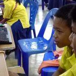 โรงเรียนเทศบาลบ้านโนนชัย เรียนรู้ควบคู่ท้องถิ่น
