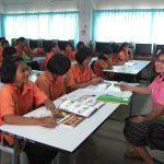 ในห้องเรียน