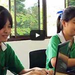 แนะนำห้องเรียนแห่งอนาคต | Samsung Smart Learning Center