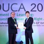 ซัมซุง รับรางวัลเกียรติยศด้านพัฒนาการศึกษา