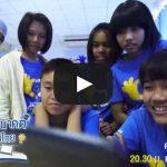 """รายการกบนอกกะลา ตอน """"ห้องเรียนแห่งอนาคต เพื่ออนาคตเด็กไทย"""""""