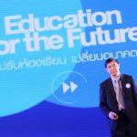 วิกฤติการศึกษาไทย