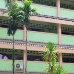 โรงเรียนปากคาดพิทยาคม