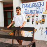 โรงเรียนเทศบาลบ้านโนนชัย ระดมทุนชุมชน หนุนเด็ก ม.ต้น ค้นพบความถนัด